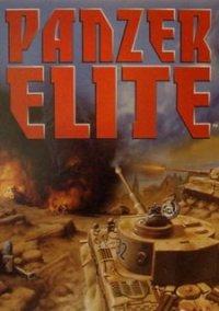 Panzer Elite – фото обложки игры