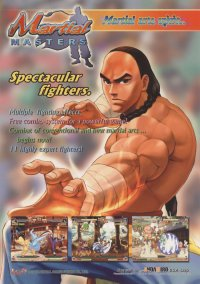 Обложка Martial Masters