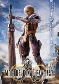 Обложка Mobius Final Fantasy