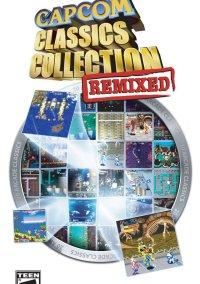 Обложка Capcom Classics Collection Remixed