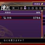 Скриншот Great Edo Blacksmith – Изображение 4