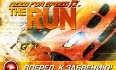 Need For Speed: The Run. Видеорецензия