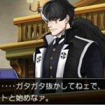 Скриншот Ace Attorney 5 – Изображение 16