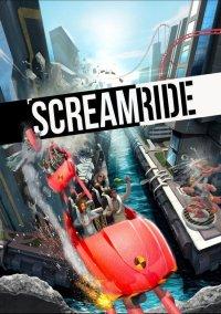 Обложка ScreamRide