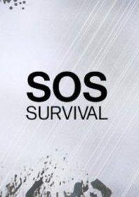 Обложка SosSurvival