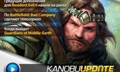 Kanobu.Update (09.10.12)