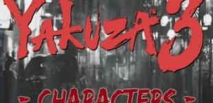Yakuza 3. Видео #2