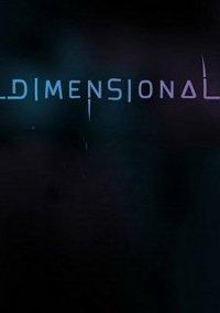 Обложка Dimensional