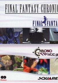 Обложка Final Fantasy Chronicles