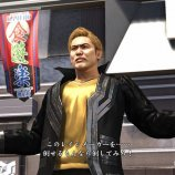 Скриншот Yakuza 6 – Изображение 9