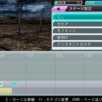 Скриншот Hatsune Miku: Project DIVA ƒ 2nd – Изображение 24