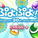 Скриншот Puyo Puyo!! 20th Anniversary – Изображение 11
