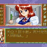 Скриншот Sexy Fighter