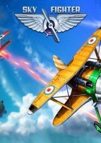 Обложка SkyFighter