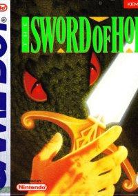 Обложка The Sword of Hope