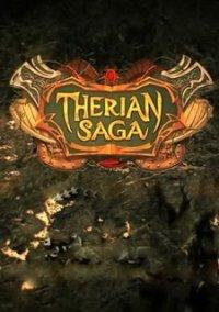 Обложка Therian Saga