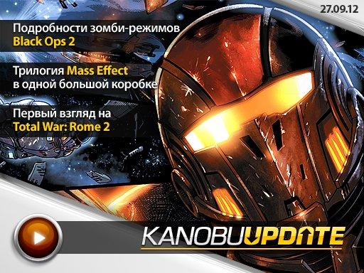 Kanobu.Update (27.09.12)