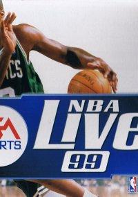 Обложка NBA Live '99