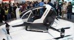 Создан дрон, способный отвезти человека на работу или в магазин - Изображение 2