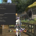 Скриншот Final Fantasy 14: A Realm Reborn – Изображение 48