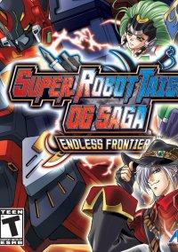 Обложка Super Robot Taisen OG Saga: Endless Frontier