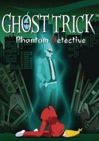 Обложка Ghost Trick: Phantom Detective