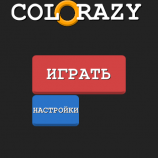 Скриншот Colorazy