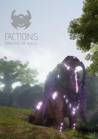 Обложка Factions: Origins of Malu