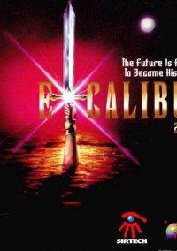 Excalibur 2555 A.D. – фото обложки игры