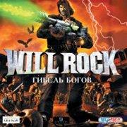 Обложка Will Rock