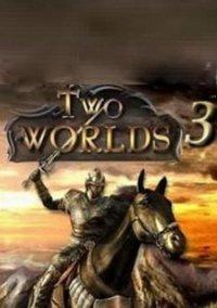 Обложка Two Worlds 3