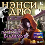 Обложка Nancy Drew: The Curse of Blackmoor Manor