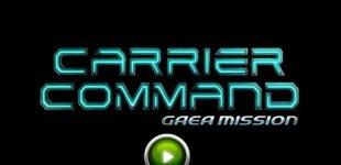 Carrier Command: Gaea Mission. Видео #9