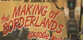 Borderlands. Видео #2