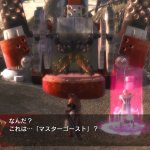 Скриншот Guilty Gear 2: Overture – Изображение 15