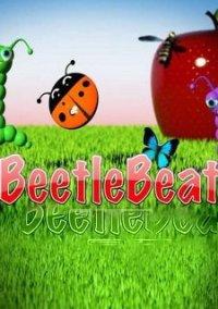 Обложка Beetle Beat