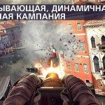 Скриншот Modern Combat 5: Blackout – Изображение 5