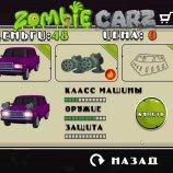 Скриншот ZombieCarz – Изображение 2