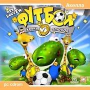 Pet Soccer – фото обложки игры