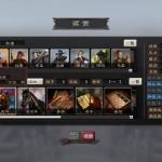Скриншот San Goku Shi 12 – Изображение 13