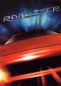 Обложка Roadsters