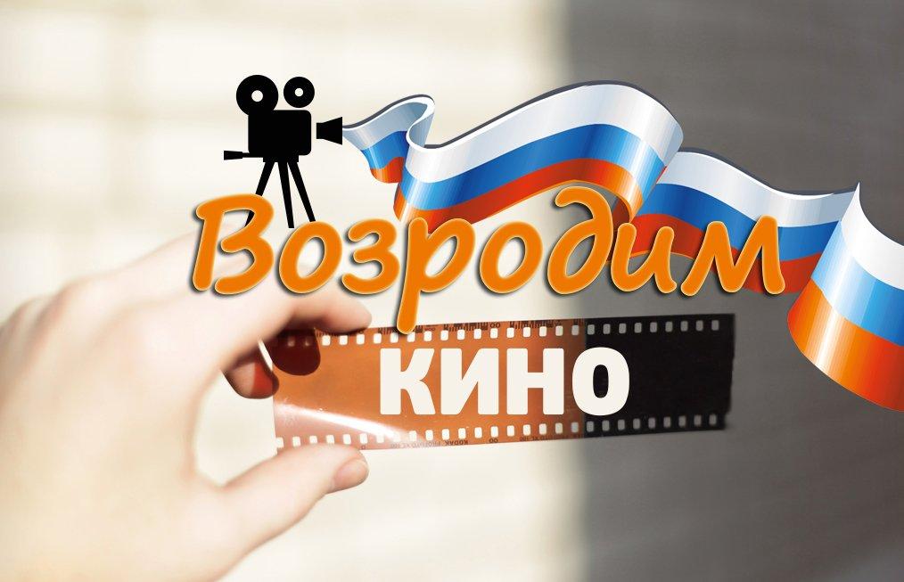 Госдума хочет запретить прокат голливудских фильмов - и правильно - Изображение 2
