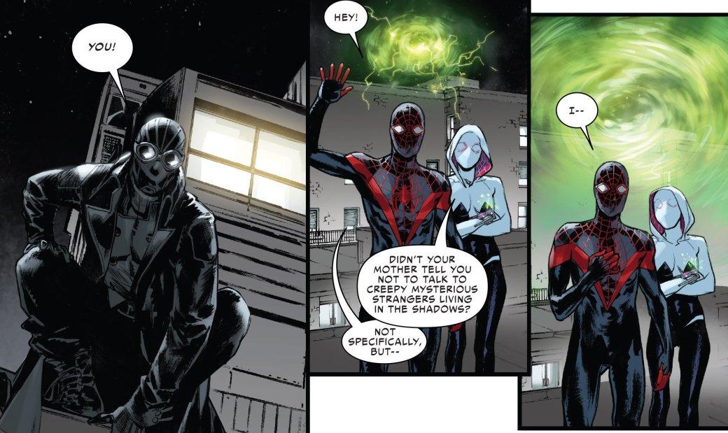 Человек-паук Майлз Моралес попал во вселенную DC? - Изображение 2