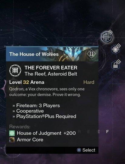 Впечатления от Destiny: House of Wolves - Изображение 6