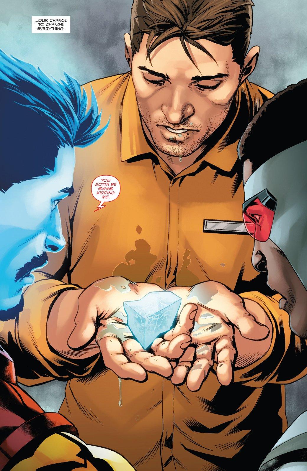 В борьбе против Гидры Мстителям помог герой с самой тупой способностью. - Изображение 3
