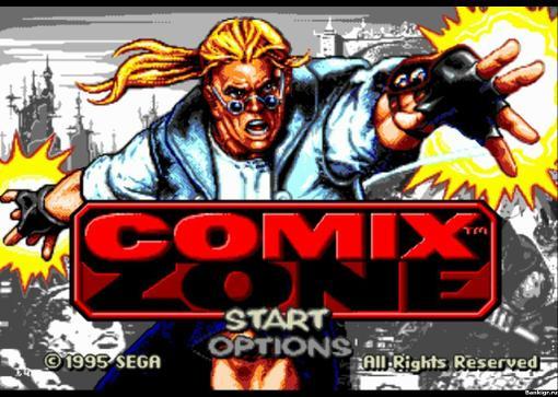 Ретро: Comix Zone для Sega Mega Drive/PC. - Изображение 1