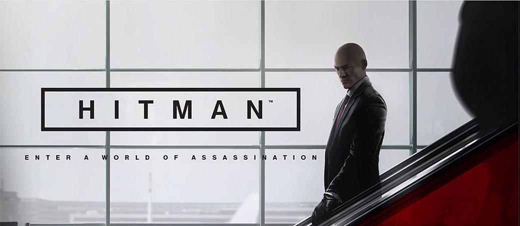 Первые впечатления от Hitman - Изображение 1