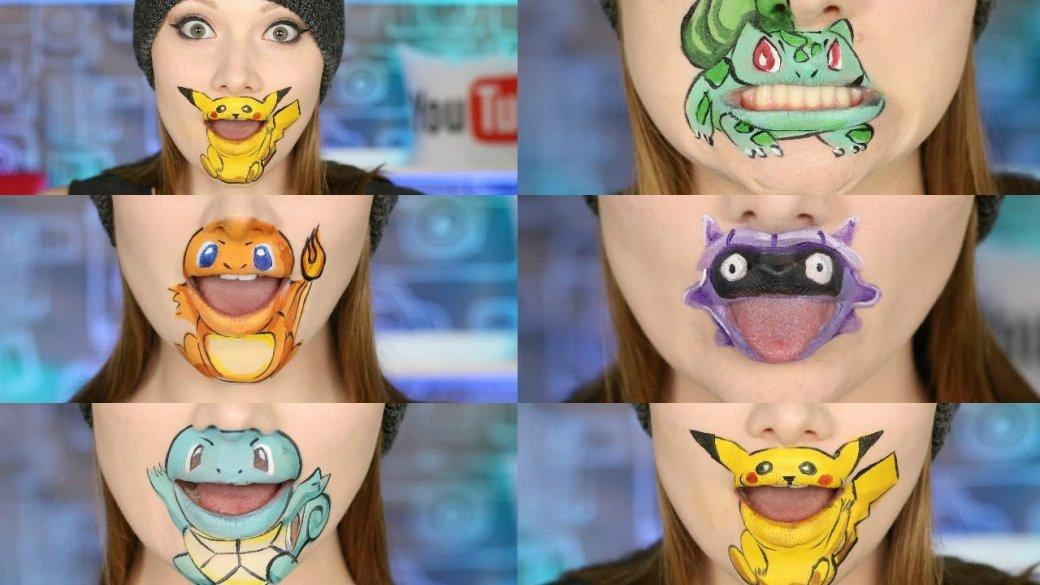 О психологах, деградации и Pokemon Go. Мнение Александра Трофимова - Изображение 3