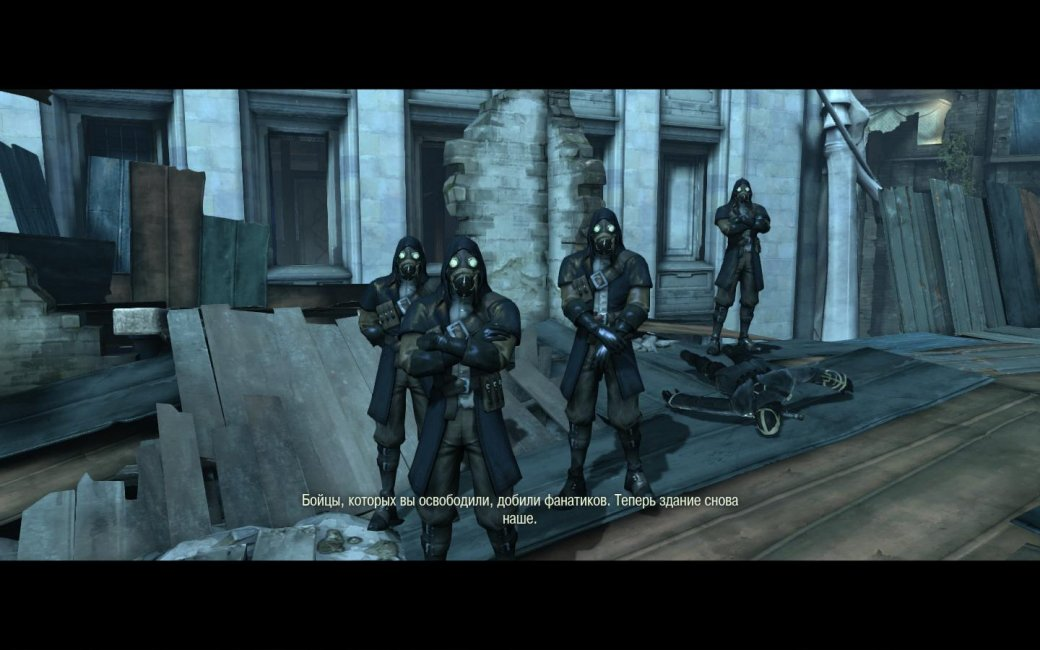 Dishonored: Knife of Dunwall & The Brightmore Witches. - Изображение 3