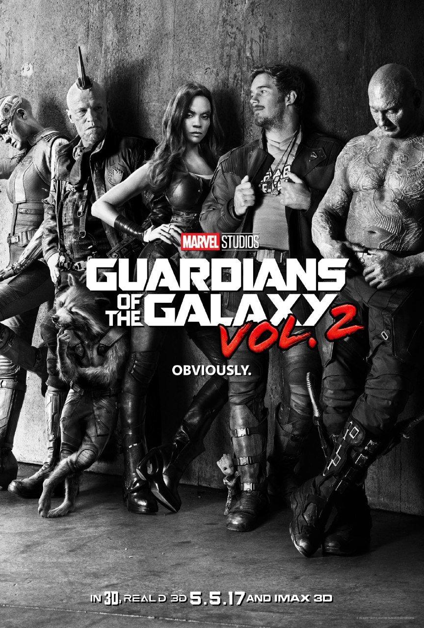 Трейлер «Стражей галактики 2» использует музыку изпервого фильма - Изображение 1